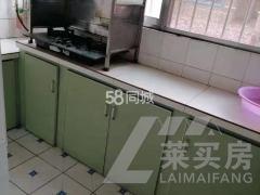 福顺小区100m²简单装修,房子里带简单家具!!