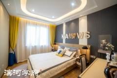 (莱芜高新区)滨河学府4室2厅2卫160m²毛坯房