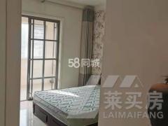 (莱芜高新区)中舜鲁中国际3室2厅1卫130m²精装修