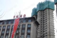 (莱芜高新区)中洋悦澜府4室2厅2卫145m²毛坯房