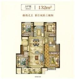 (莱芜高新区)中梁鲁中shou府4室2厅2卫150万138m²毛坯房出售