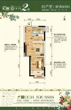 (莱芜区)汇源首座1室1厅1卫37万45m²毛坯房出售